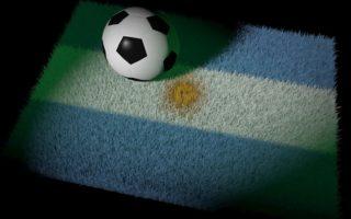 fotbal argentina