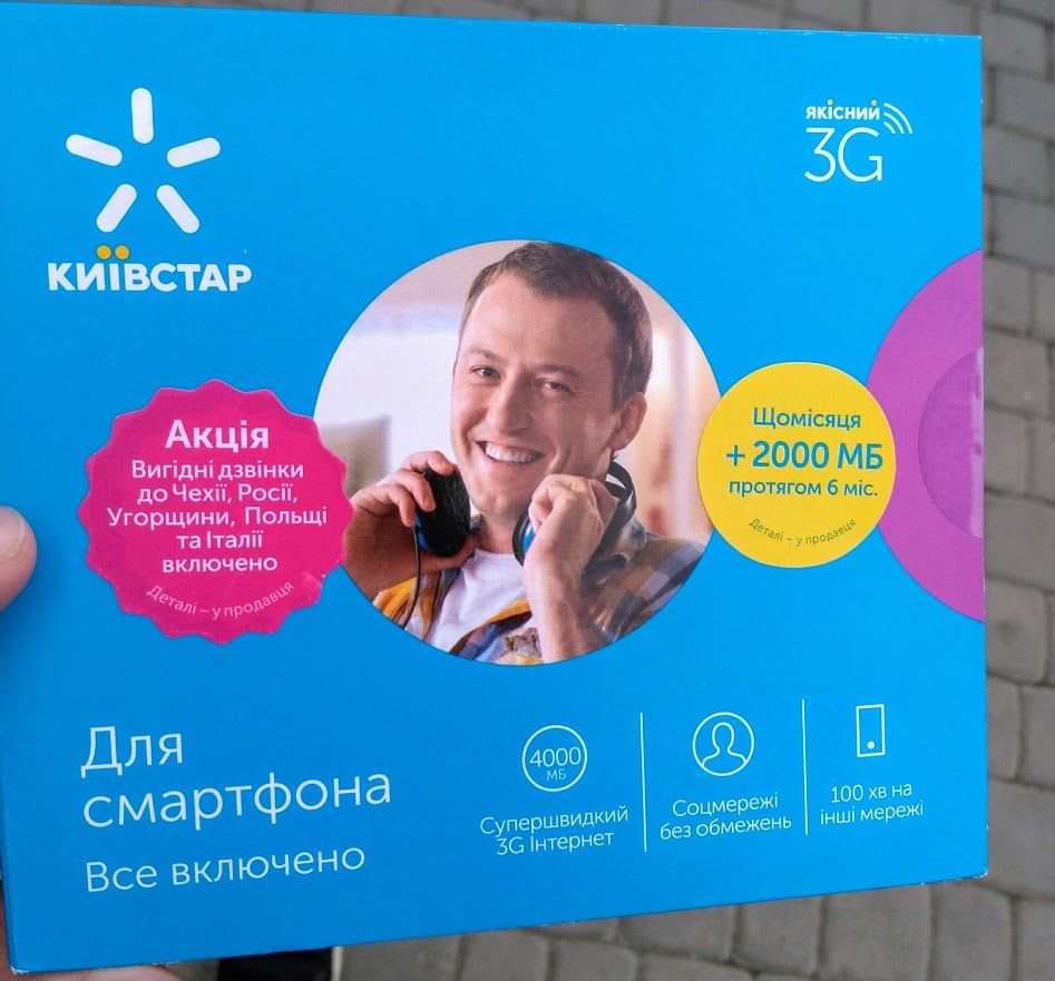 KyivStar sim karta